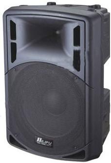 PL-115   音响