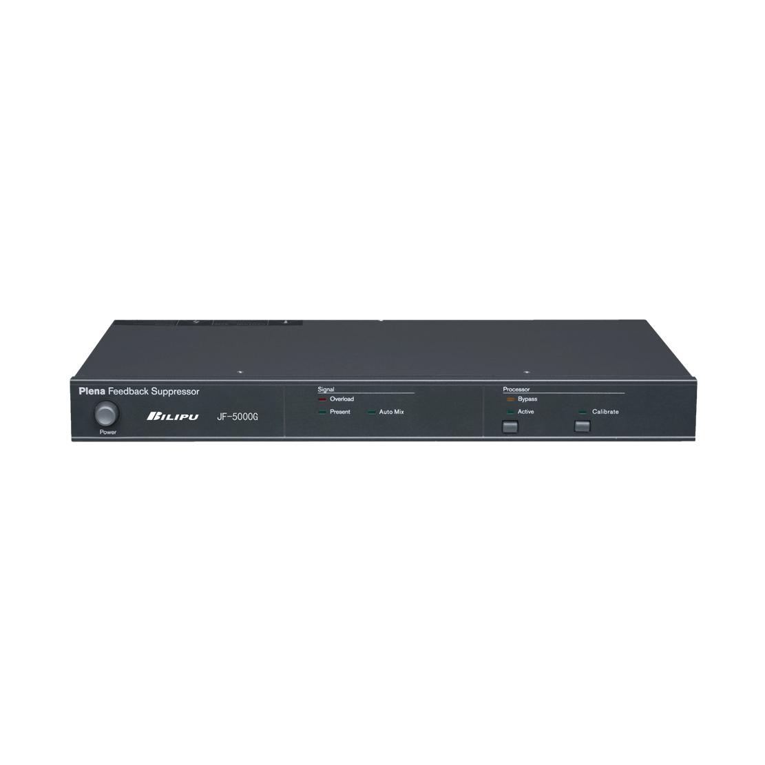 JF-50000G 数字反馈抑制器