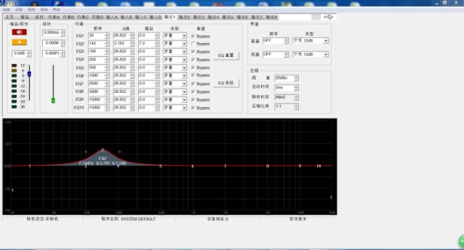 V 2.0  音频处理器控制软件