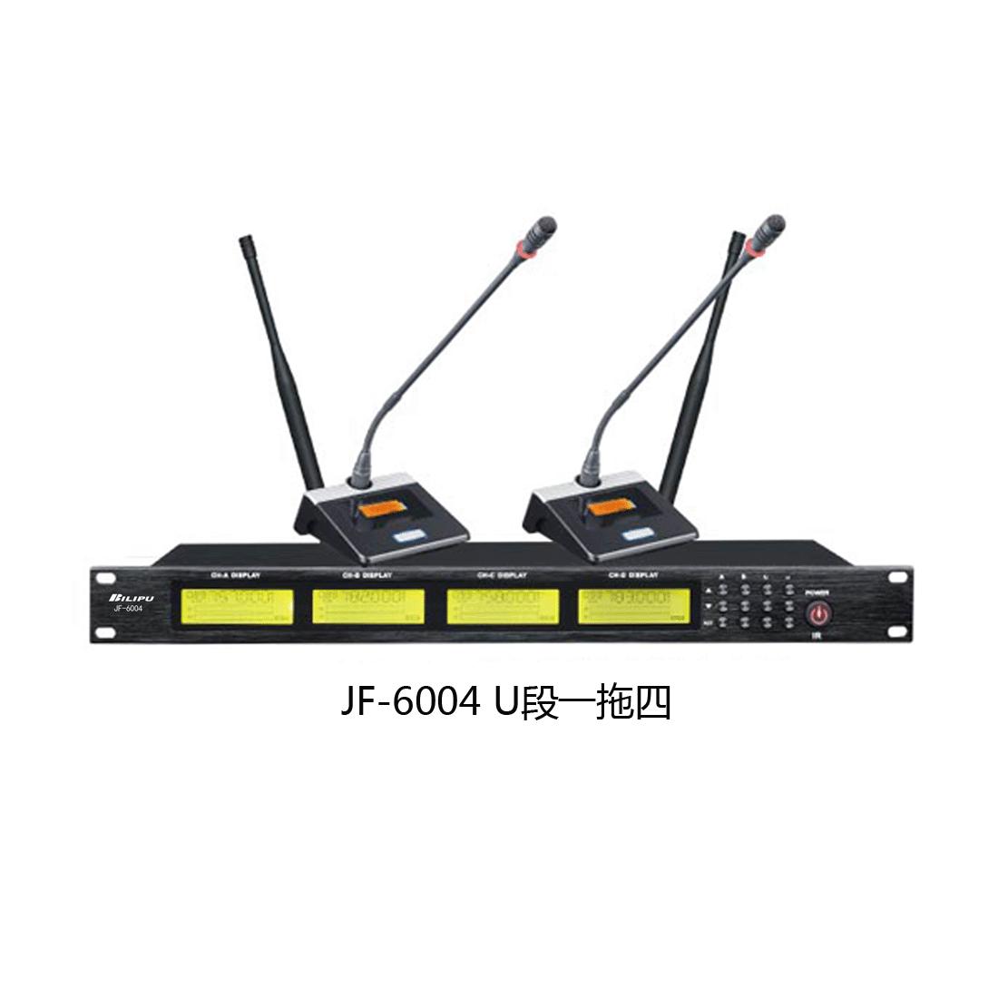 JF-6004   无线传声器