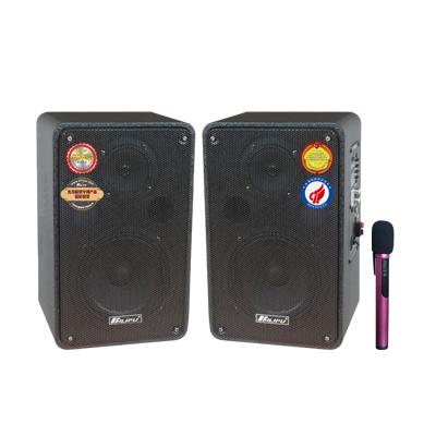BLP-117 有源音箱