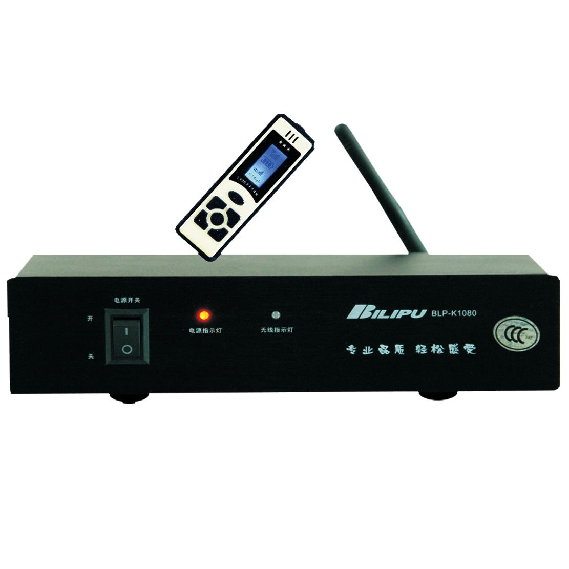 BLP-K1080   2.4G数字无线话筒接收机
