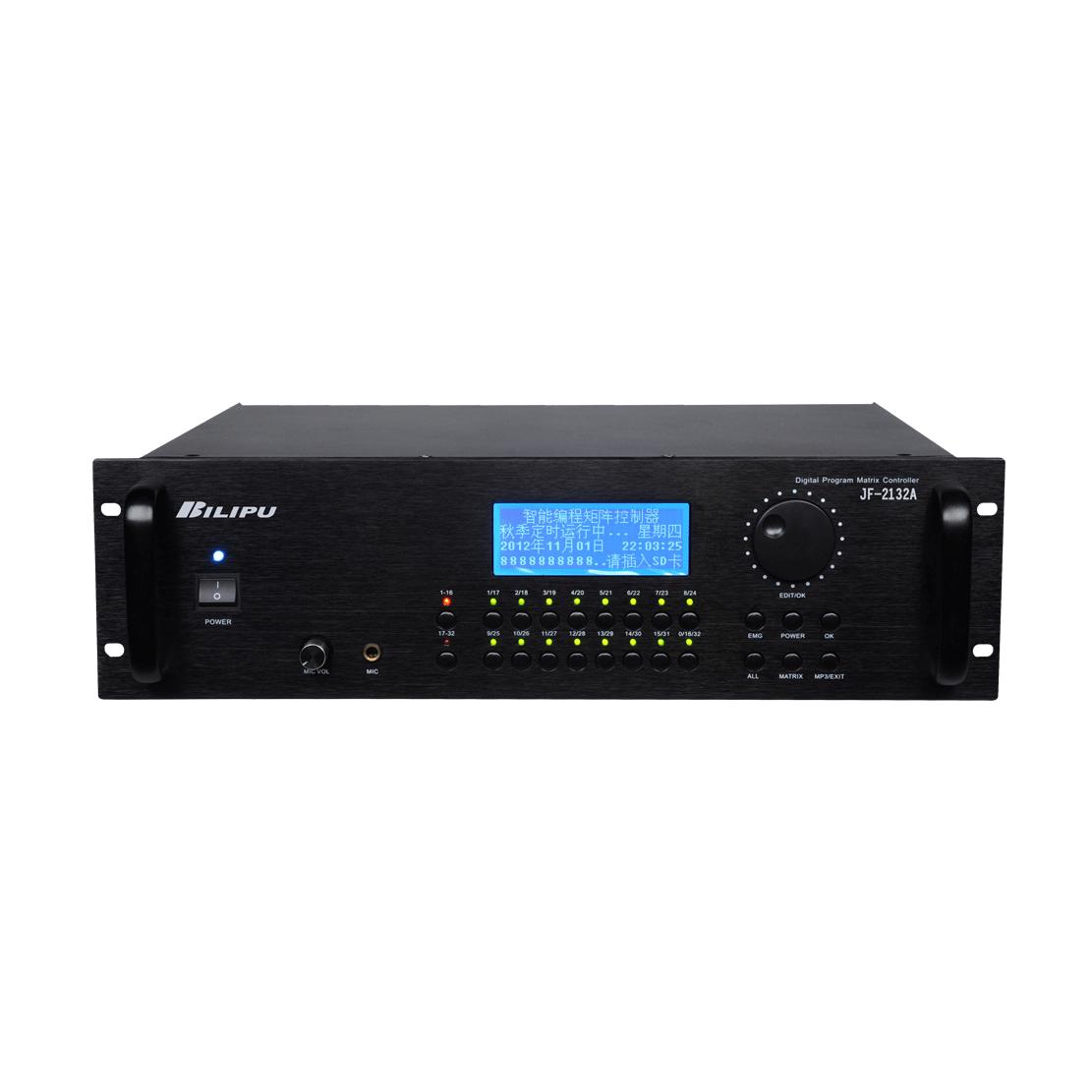 JF-2132A MP3编程矩阵控制主机