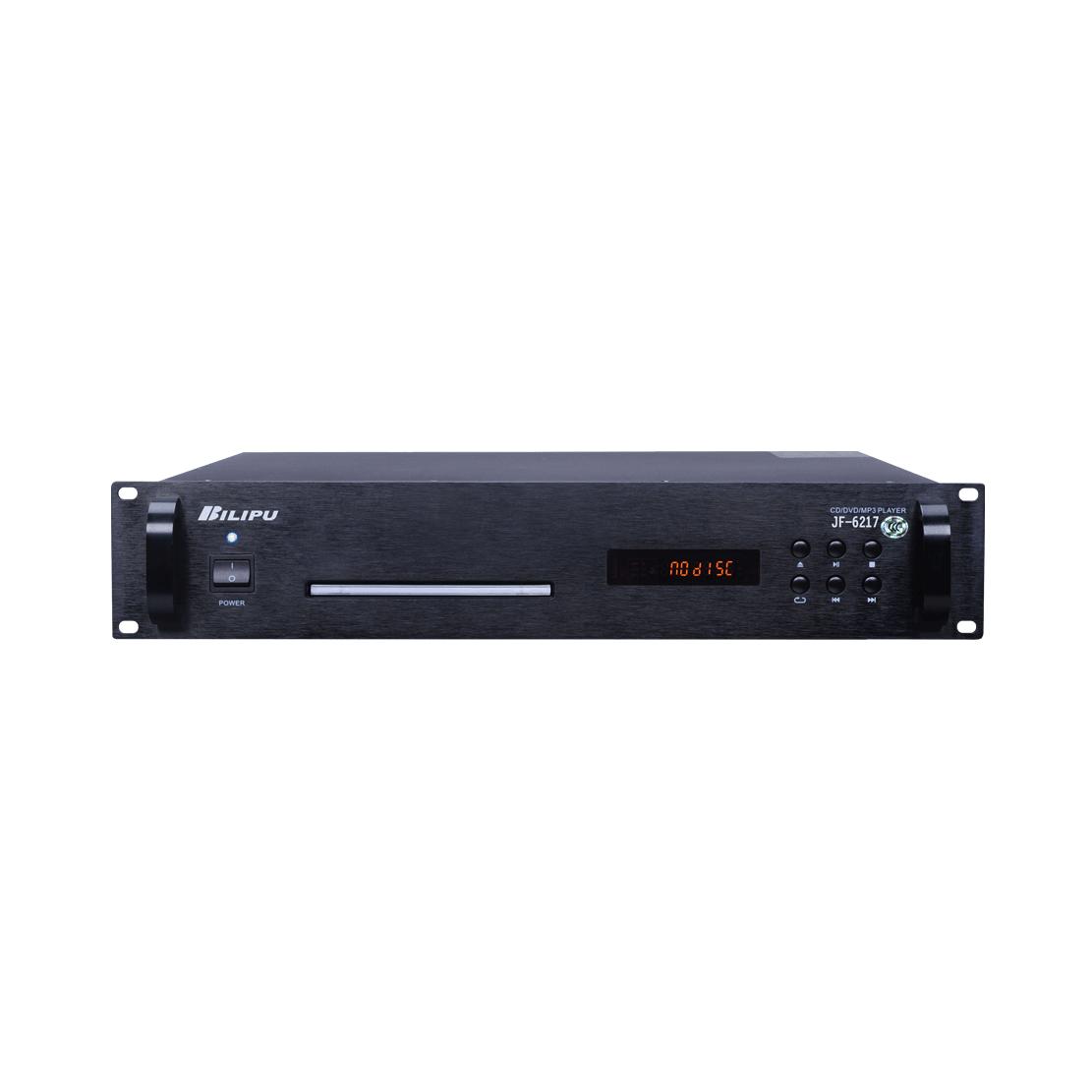 JF-6217 受控数字播放器
