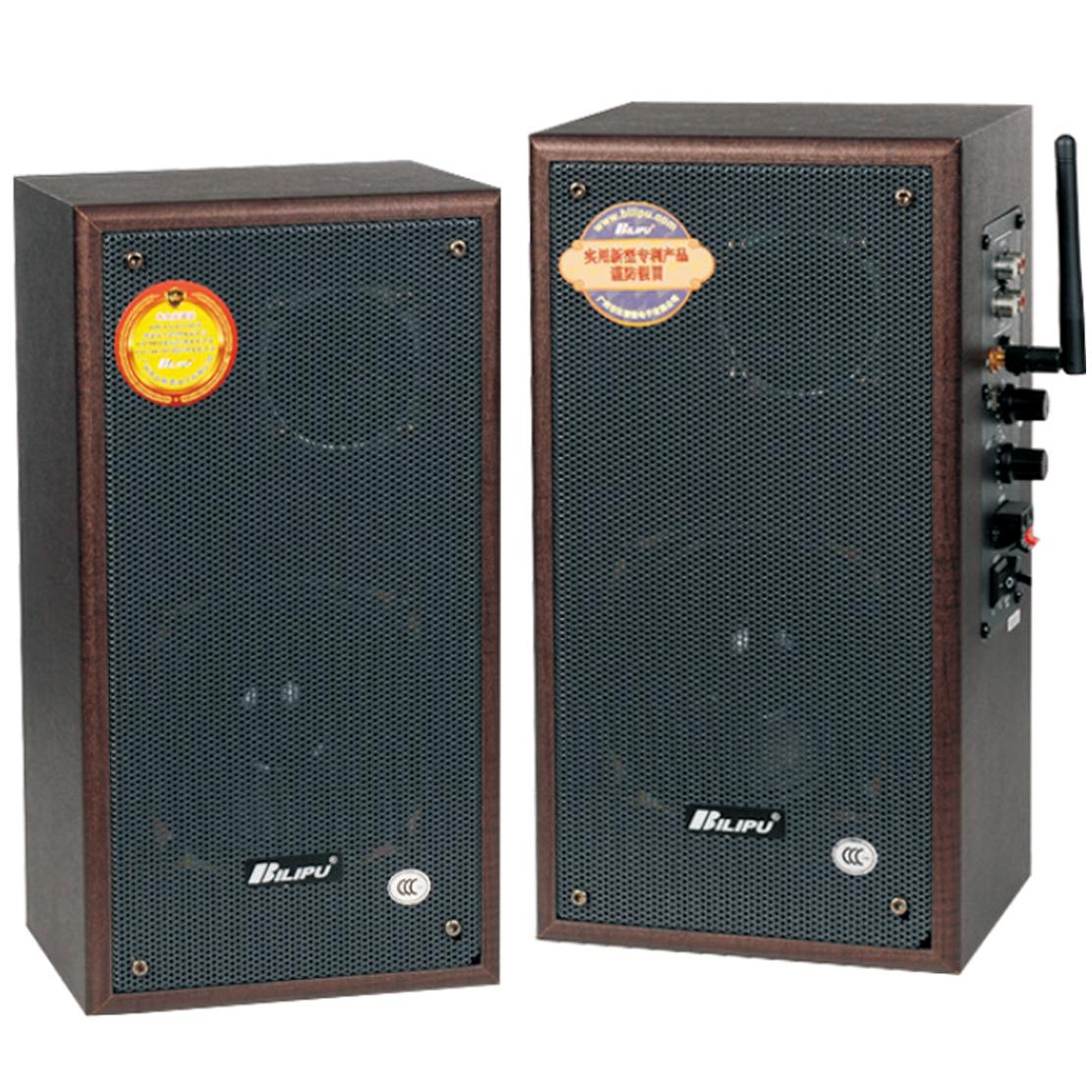 RX-750C   2.4G无线有源音箱