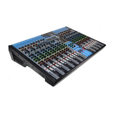 TD-600-24 多用途多功能调音台