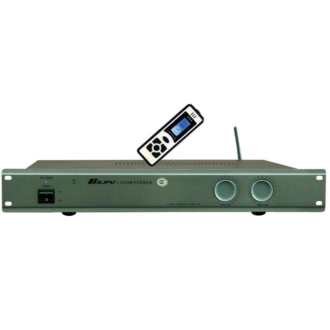 WY-2000   2.4G数字多媒体无线反馈增音器