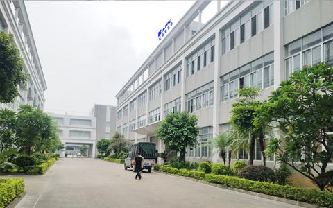 新奥翔工业区