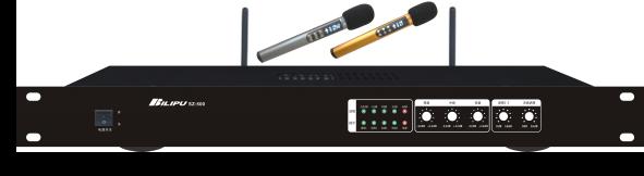 SZ-500  数字无线话筒接收主机
